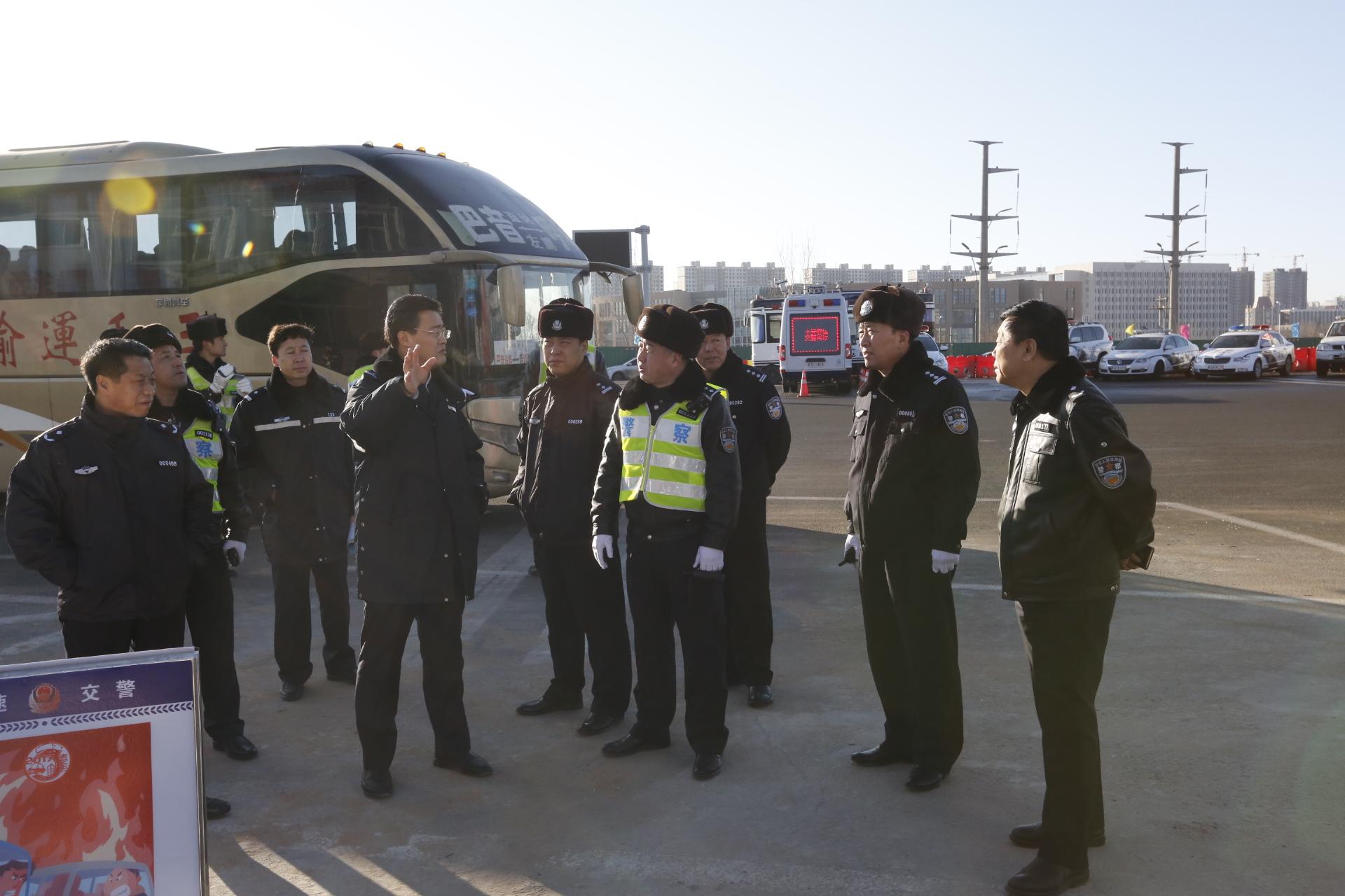 内蒙古自治区公安厅交通管理局互联网交通安全服务管理平台